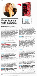 More Magazine Q&A, December 2014